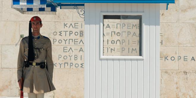 GRECE | Visite d'Athènes, Egine et le Péloponnèse