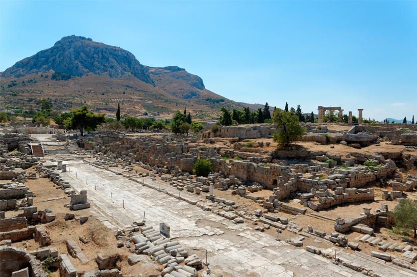 Site archéologique de Corinthe