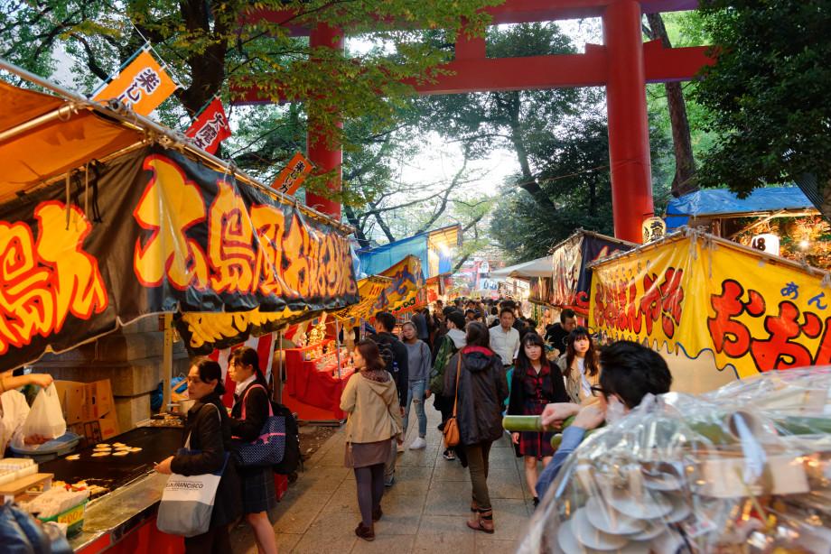 Allée du sanctuaire Hanazono-Jinja