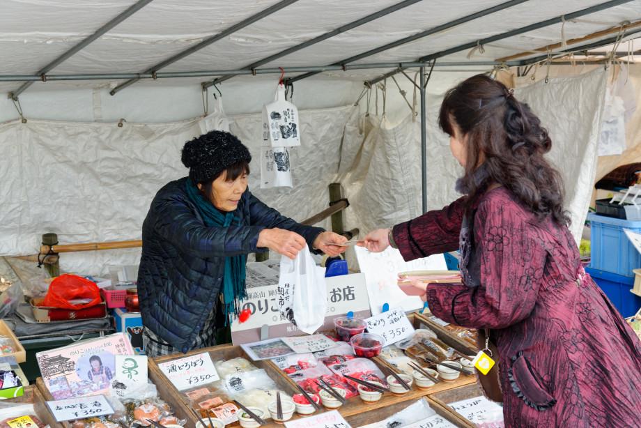 Vendeuse marché Jinya-mae