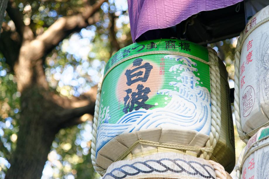 Baril de saké au Meiji-jingu