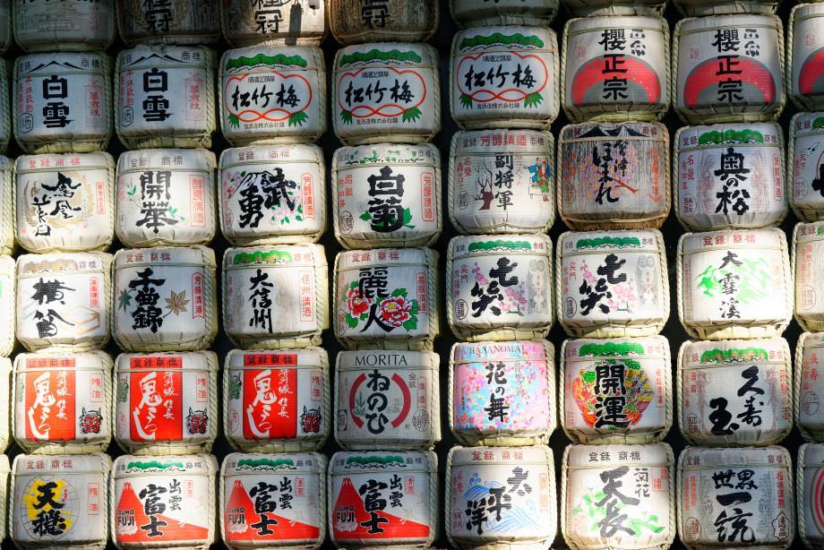 Barils de saké sur l'allée de Meiji-jingu à Tokyo