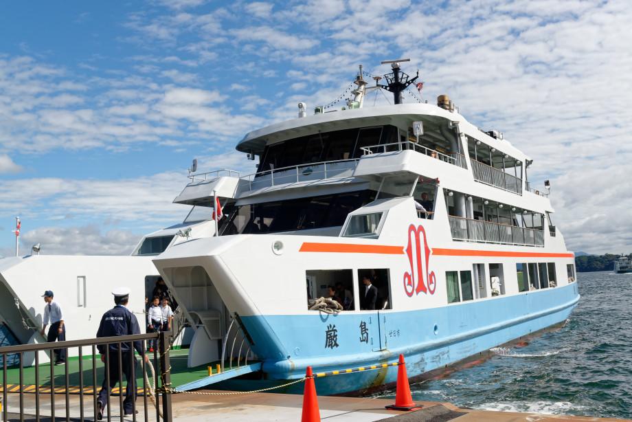 Ferry de Miyajima