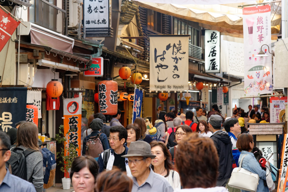 Vieille ville de Miyajima