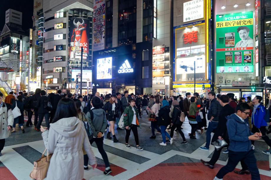 Carrefour Hachiko à Shibuya