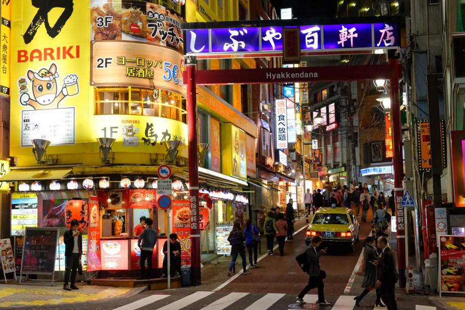 Quartier Shibuya de nuit
