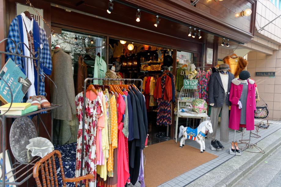 Magasin d'habits vintage à Shimo-Kitazawa