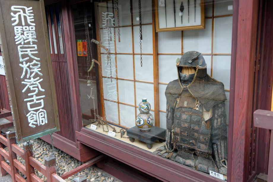 Vitrine magasin à Takayama