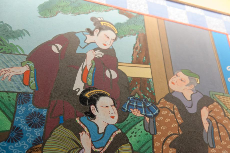 Affiche du théâtre Kabukiza