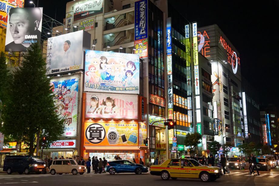 Enseignes du quartier Akihabara de nuit