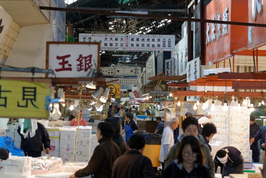 Marché Tsukiji à Tokyo