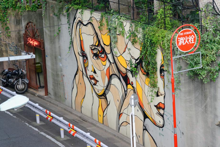 Street art à Tokyo