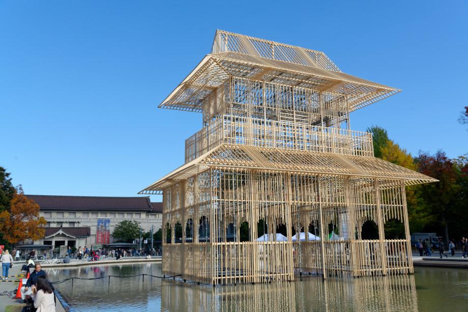 Bassin du parc Ueno
