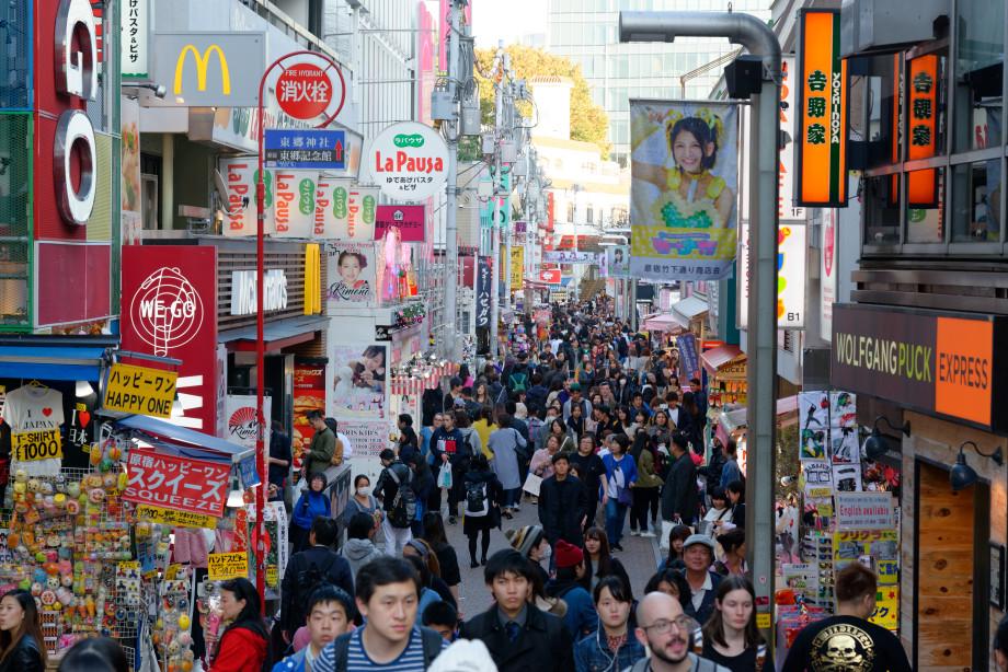 Rue Takeshita Dori à Harajuku