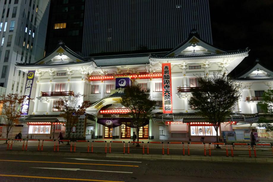 Façade de nuit du Théâtre Kabukiza