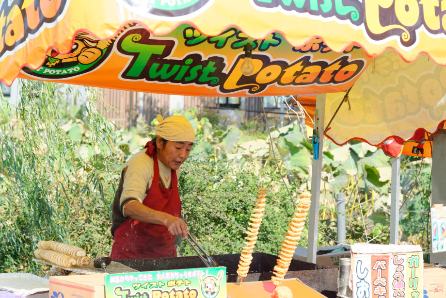 Stand twist potato au parc Ueno