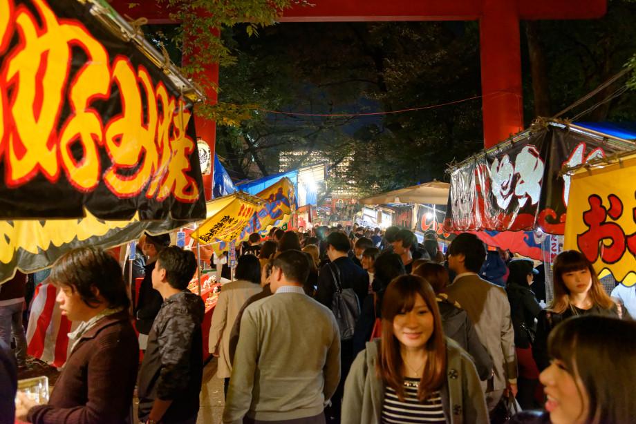 Sanctuaire Hanazono-Jinja de nuit