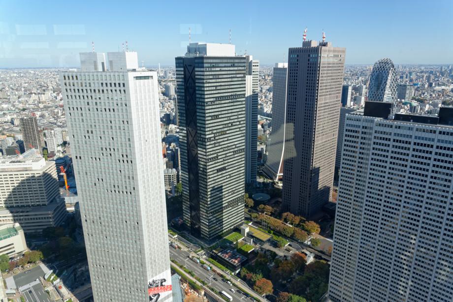 Vue de la tour du gouvernement à Tokyo