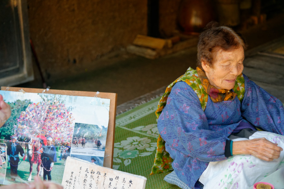 Artisan de washi à Tsumago