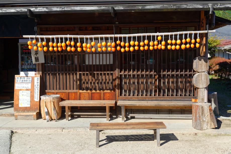 Restaurant à Tsumago dans la vallée de kiso