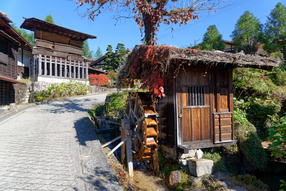 Moulin à Tsumago