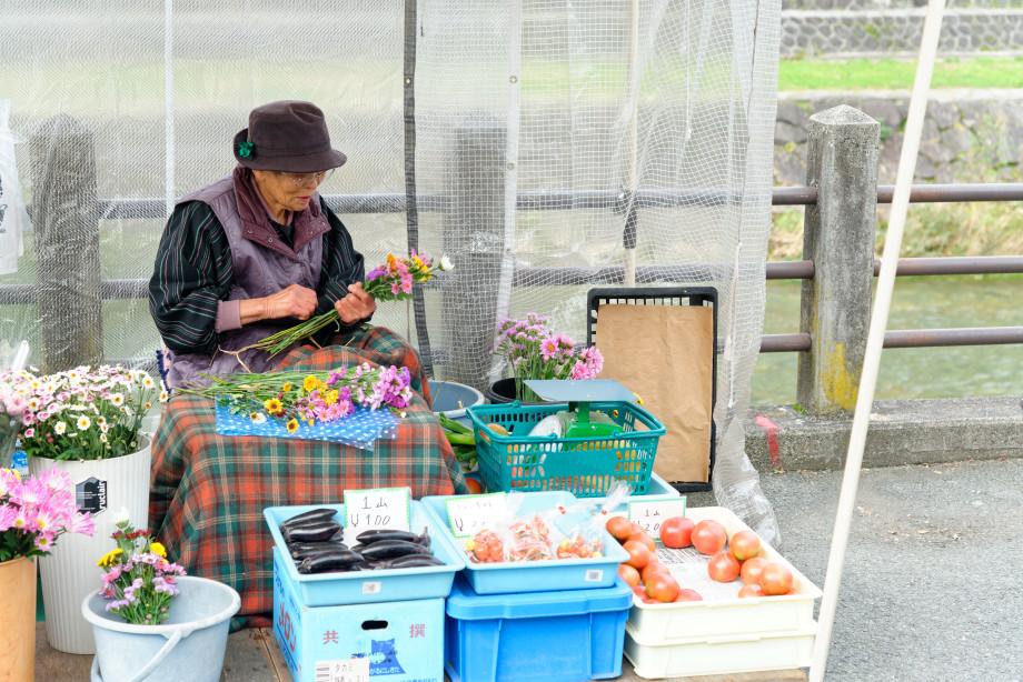 Fleuriste marché Miyagawa